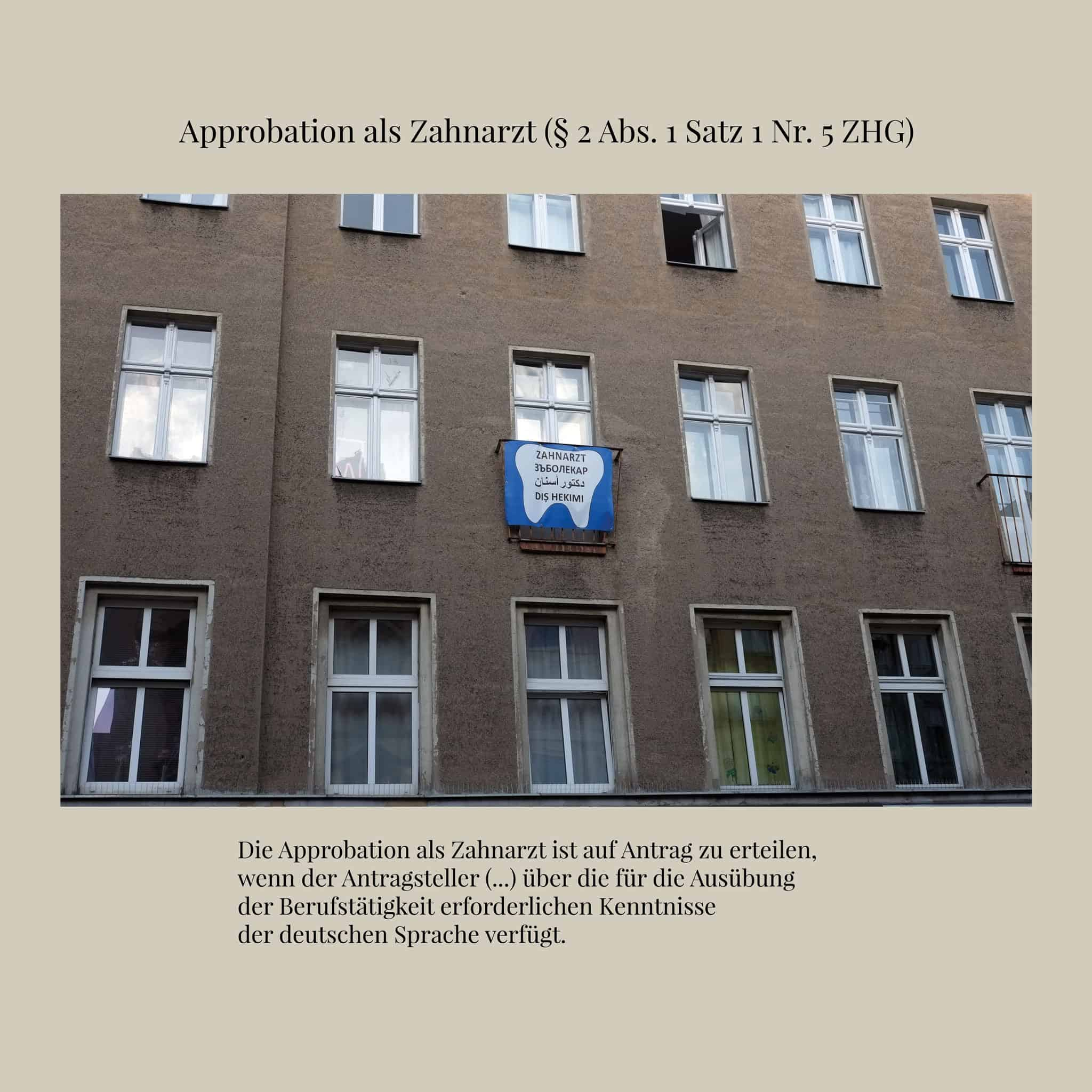 Approbation-als-Zahnarzt-(§-2-Abs.-1-Satz-1-Nr.-5-ZHG)-2048